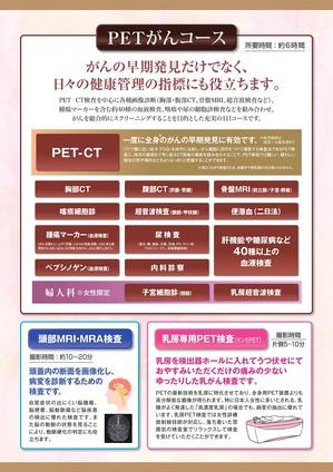 PETcancer2.jpg