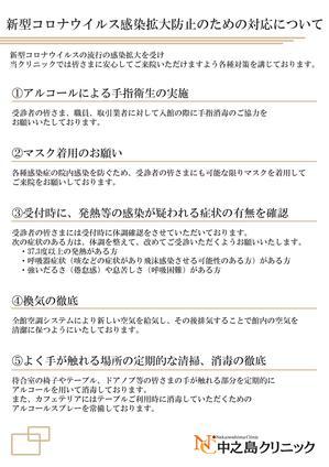 covid19.4.2.1.jpg