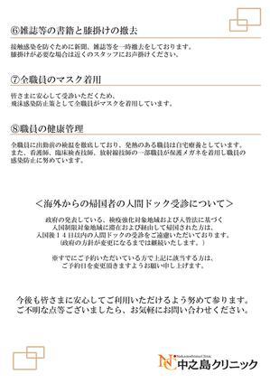 covid19.4.2.2.jpg