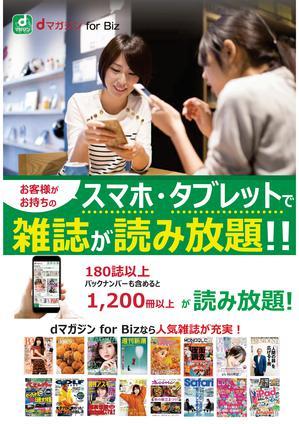 d_magazine.jpg