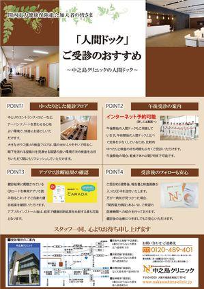 kandenweb.JPGのサムネイル画像